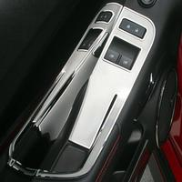 2010+ Camaro - Door Handle Pull / Switch Deluxe Trim Plate - Brushed with Polished Trim Ring - 2Pc Kit